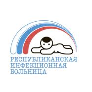 «Республиканская клиническая инфекционная больница» Министерства здравоохранения РФ, г. Санкт-Петербург